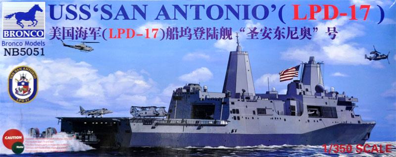 アメリカ ドック型揚陸艦 LPD-17 サンアントニオプラモデル(ブロンコモデル1/350 艦船モデルNo.NB5051)商品画像