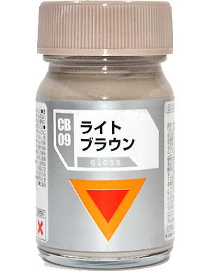 ライトブラウン (光沢)塗料(ガイアノーツダグラムカラーNo.CB-009)商品画像