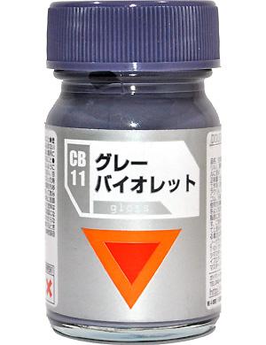 グレーバイオレット (光沢)塗料(ガイアノーツダグラムカラーNo.CB-011)商品画像
