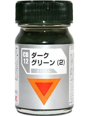 ダークグリーン 2 (光沢)塗料(ガイアノーツダグラムカラーNo.CB-012)商品画像