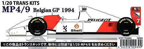 マクラーレン MP4/9 1994 ベルギーGP トランスキットトランスキット(スタジオ27F-1 トランスキットNo.TK2054)商品画像