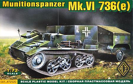 ドイツ Pz.kpfw.736e MK.6 弾薬補給車 トレーラー付きプラモデル(エース1/72 ミリタリーNo.72520)商品画像