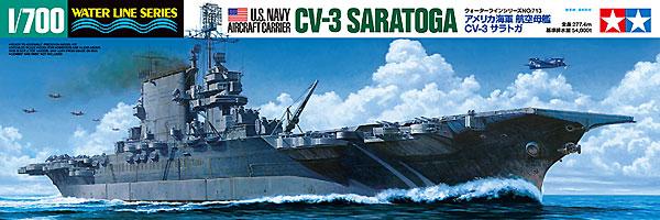 アメリカ海軍 航空母艦 CV-3 サラトガプラモデル(タミヤ1/700 ウォーターラインシリーズNo.713)商品画像