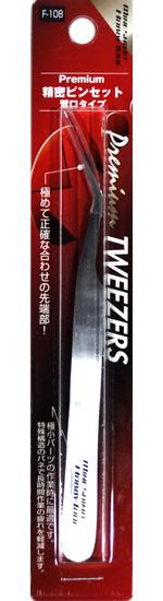 Premium 精密ピンセット 鷲口タイプピンセット(ミネシマmineTEC シリーズNo.F-108)商品画像