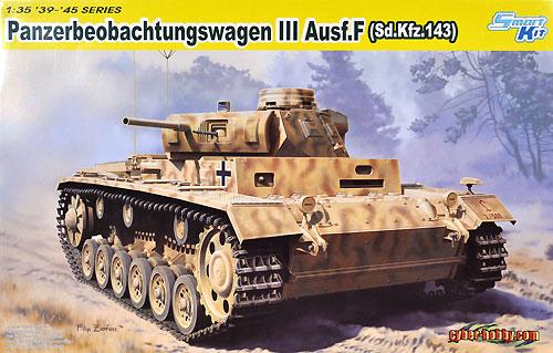 ドイツ 3号 着弾観測戦車プラモデル(サイバーホビー1/35 AFV シリーズ (