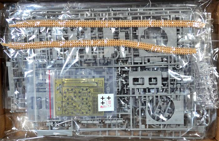 ドイツ 3号 着弾観測戦車プラモデル(サイバーホビー1/35 AFV シリーズ ('39~'45 シリーズ)No.6792)商品画像_1