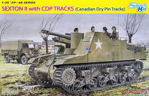 カナダ陸軍 セクストン 2 後期生産型プラモデル(サイバーホビー1/35 AFV シリーズ (