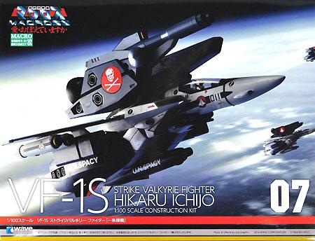 VF-1S ストライクバルキリー ファイター 一条輝機プラモデル(ウェーブ超時空要塞マクロス シリーズNo.007)商品画像