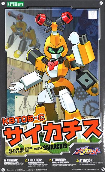 KBT05-C サイカチスプラモデル(コトブキヤメダロット プラキットシリーズNo.006)商品画像