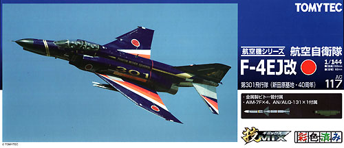 F-4EJ改 ファントム 2 第301飛行隊 (新田原基地・40周年)プラモデル(トミーテック技MIXNo.AC117)商品画像