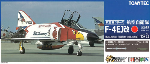 F-4EJ改 ファントム 2 第302飛行隊 (那覇基地・創隊20周年)プラモデル(トミーテック技MIXNo.AC120)商品画像