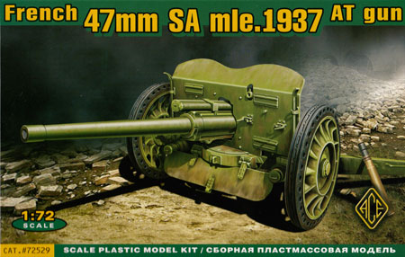フランス 47mm SA mle.1937 対戦車砲プラモデル(エース1/72 ミリタリーNo.72529)商品画像