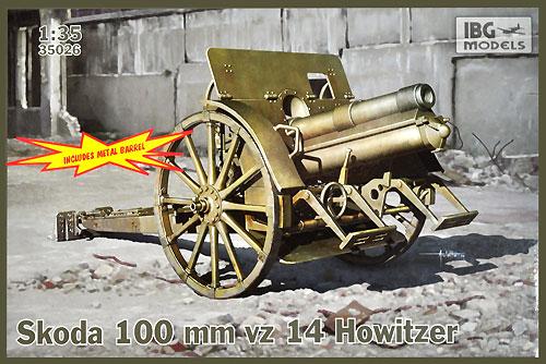 チェコ シュコダ 100mm榴弾砲 Vz.14プラモデル(IBG1/35 AFVモデルNo.35026)商品画像