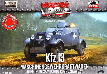 ドイツ アドラー Kfz.13 小型4輪装甲車 MG搭載型プラモデル(FTF1/72 AFVNo.72006)商品画像