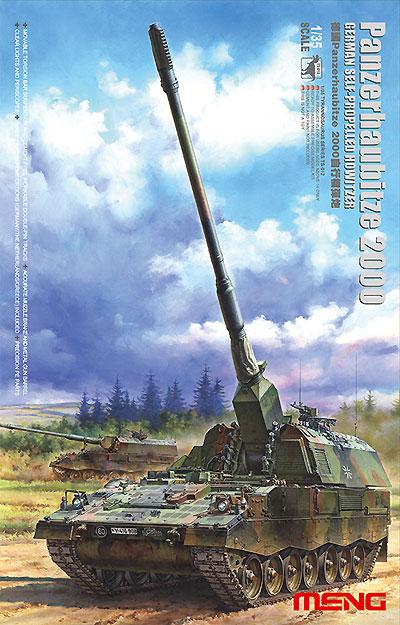 ドイツ 自走榴弾砲 Panzerhaubitze 2000プラモデル(MENG-MODEL1/35 ティラノサウルス シリーズNo.TS-012)商品画像