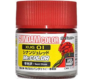 シナンジュレッド塗料(GSIクレオスガンダムカラー (単色)No.XUG001)商品画像