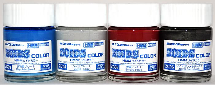 HMM ゾイド 共和国・帝国共通セット塗料(GSIクレオスHMM ゾイドカラーNo.CS532)商品画像_1