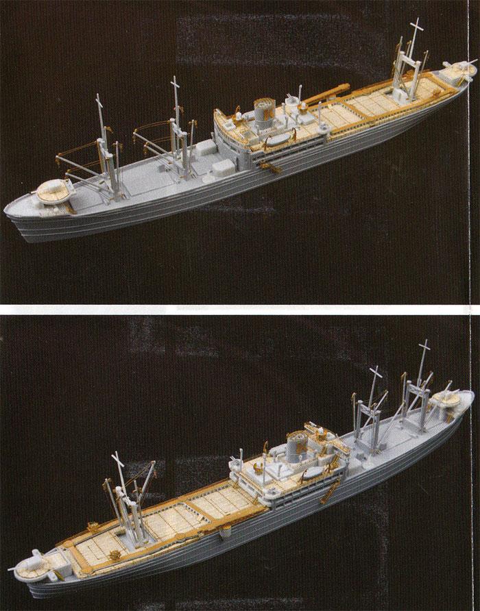 特設水上機母艦用 エッチングセットエッチング(アオシマ1/700 ウォーターライン ディテールアップパーツNo.009727)商品画像_1