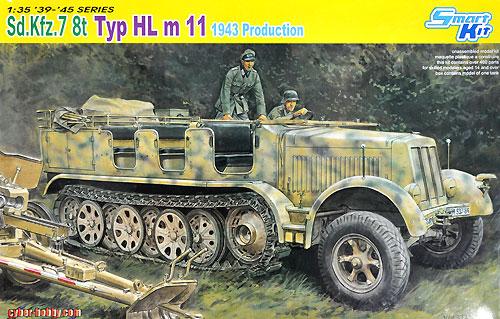 ドイツ Sd.Kfz.7 8トンハーフトラック 1943年生産型プラモデル(サイバーホビー1/35 AFV シリーズ (