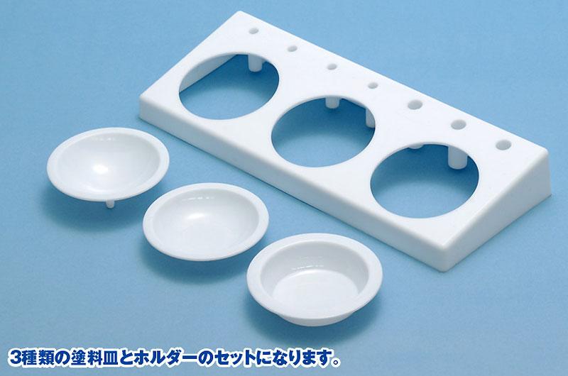 白い塗料皿 & ホルダー皿(ウェーブホビーツールシリーズNo.OM-181)商品画像_1