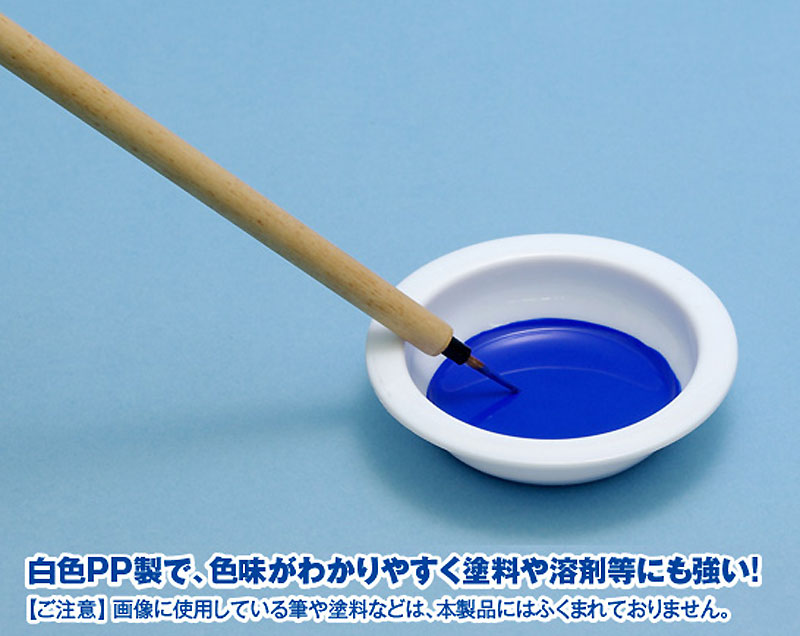 白い塗料皿 & ホルダー皿(ウェーブホビーツールシリーズNo.OM-181)商品画像_3