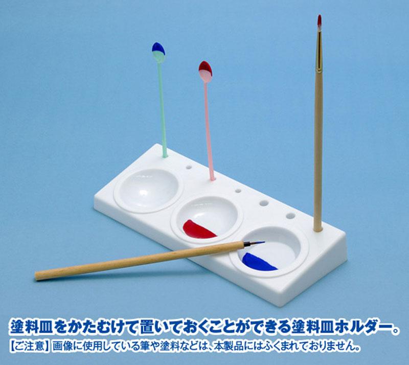 白い塗料皿 & ホルダー (ウェーブ ホビーツールシリーズ OM-181) の商品画像