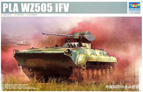 中国軍 86式A型 歩兵戦闘車プラモデル(トランペッター1/35 AFVシリーズNo.05557)商品画像