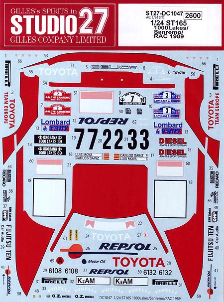 トヨタ セリカ ST165 1000湖/サンレモ/RAC 1989デカール(スタジオ27ラリーカー オリジナルデカールNo.DC1047)商品画像