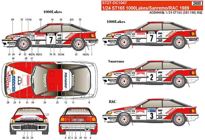 トヨタ セリカ ST165 1000湖/サンレモ/RAC 1989デカール(スタジオ27ラリーカー オリジナルデカールNo.DC1047)商品画像_1