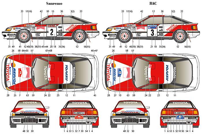 トヨタ セリカ ST165 1000湖/サンレモ/RAC 1989デカール(スタジオ27ラリーカー オリジナルデカールNo.DC1047)商品画像_2