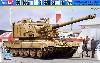 GCT 155mm 自走榴弾砲 (T-72搭載型)