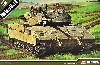 メルカバ Mk.2D