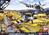 スピットファイア Mk.14c & タイフーン 1b ノルマンディー上陸作戦 70周年セット