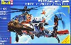AH-64D ロングボウ アパッチ (オランダ陸軍航空100周年)
