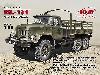 ソビエト ZiL-131 カーゴトラック