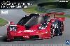 マクラーレン F1 GTR 1997 ルマン24時間 #44
