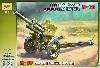ソビエト M30 120mm 榴弾砲