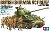 イギリス戦車 シャーマン 5C ファイアフライ (人形6体付き)