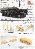 ドイツ 100t トラック セミトレーラ & ハノマーグトラクタ セット