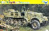 ドイツ Sd.Kfz.7 8トンハーフトラック 1943年生産型