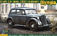 ドイツ スタッフカー mod.1937 オリンピア サルーン