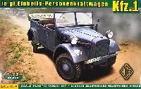 ドイツ ストゥーバー Kfz.1 軽四輪駆動車