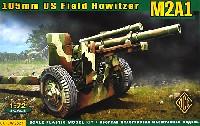 アメリカ M2A1 105mm 榴弾砲