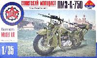 ロシア PMZ-A 750cc 軍用オートバイ