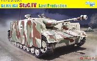 サイバーホビー1/35 AFV シリーズ ('39~'45 シリーズ)ドイツ Sd.Kfz.167 4号突撃砲 最終生産型