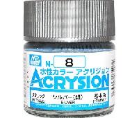 GSIクレオス水性カラー アクリジョンシルバー (銀) (N-8)