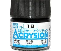 GSIクレオス水性カラー アクリジョン黒鉄色 (N-18)