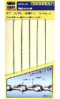 スチールグレー 極細チェーン (55cm)