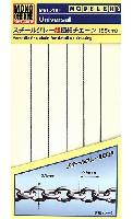 スチールグレー 超極細チェーン (55cm)