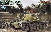 アメリカ陸軍 M48A3 パットン